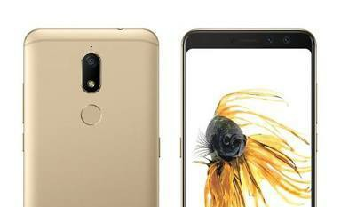 Sugar C11 Review: a smartphone with 20MP and 8MP front dual camera